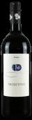 Primitivo IGT 2015 1 Liter (im 6er Karton)