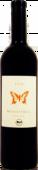 Monastrell DO 2014 (im 6er Karton)