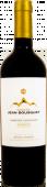 Cabernet Sauvignon Reserva DO 2015 (im 6er Karton)