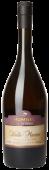 Humbel Vieille Marcine 0,7 l