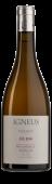 Mas Igneus Fa 104 blanc 2015 (im 6er Karton)