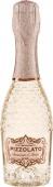 Rosé Spumante Pizzolato Mini 0,2l (im 6er Karton)