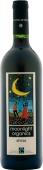 Shiraz-Cabernet Sauvignon Moonlight 2017 Stellar Organics (im 6er Karton)